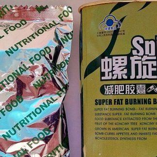 Капсулы для похудения СПИРУЛИНА SUPER FAT BURNING BOMB