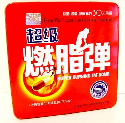 Капсулы для похудения БОМБА (SUPER BURNING FAT BOMB)