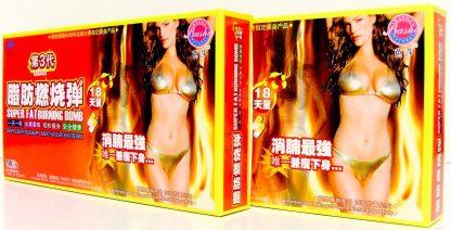 Капсулы для похудения сверхсжигатель жира БОМБА №3 (Super Fat Burning Bomb)