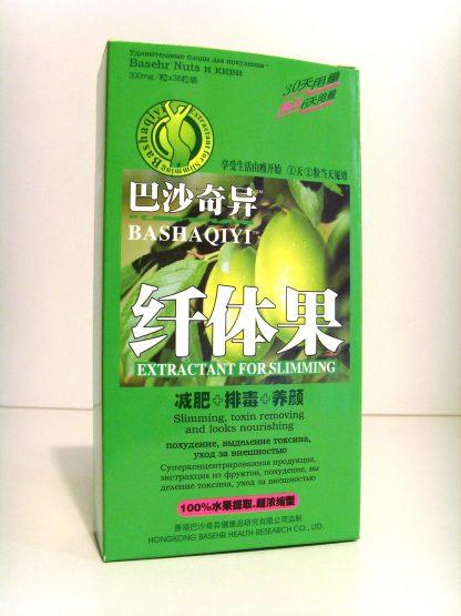 Капсулы для скоростного похудения с фруктами БАША и КИВИ