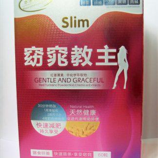 Капсулы для похудения СЛИМ SLIM GENTLE AND GRACEFUL