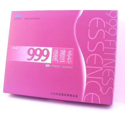 Капсулы для похудения 999 FITNESS ESSENCE