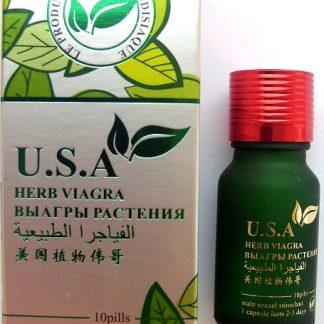 Таблетки для повышения потенции Herb Viagra Растительная ВИАГРА