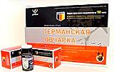 Таблетки для повышения потенции ГЕРМАНСКАЯ ОВЧАРКА